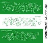 digital vector green and white... | Shutterstock .eps vector #663944800
