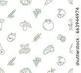 digital green vegetable icons... | Shutterstock .eps vector #663944974
