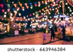 abstract blur image of night... | Shutterstock . vector #663946384