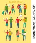 cartoon tourists big set.... | Shutterstock .eps vector #663949534