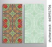 vertical seamless patterns set  ... | Shutterstock .eps vector #663951706