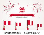 28 july. peru happy... | Shutterstock .eps vector #663961870