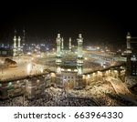 mecca holy mosque | Shutterstock . vector #663964330