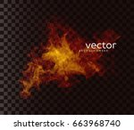 vector illustration of smoky... | Shutterstock .eps vector #663968740