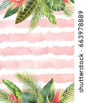 watercolor card tropical leaves ... | Shutterstock . vector #663978889