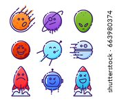 emoticons of the galaxy  cosmic ... | Shutterstock .eps vector #663980374