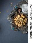 assorted delicious baklava... | Shutterstock . vector #664018393