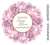 romantic invitation. wedding ... | Shutterstock .eps vector #664020460