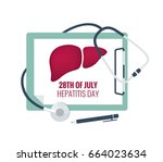 28 july world hepatitis day.... | Shutterstock .eps vector #664023634