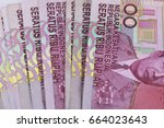 new rupiah money indonesia... | Shutterstock . vector #664023643
