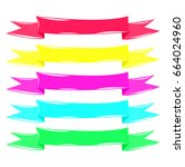 set ribbon | Shutterstock .eps vector #664024960