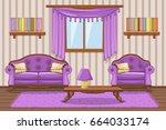 set vector cartoon cushioned... | Shutterstock .eps vector #664033174