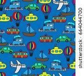 children's pattern | Shutterstock .eps vector #664044700