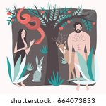 first people. illustration lost ... | Shutterstock . vector #664073833