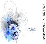 watercolor vector background... | Shutterstock .eps vector #664074760