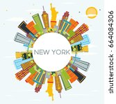 new york skyline with color... | Shutterstock .eps vector #664084306