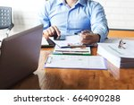 hands up a business man working ... | Shutterstock . vector #664090288
