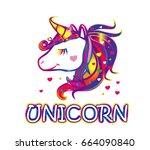 cute unicorn cartoon | Shutterstock .eps vector #664090840