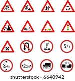 traffic signs | Shutterstock .eps vector #6640942