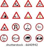 traffic signs | Shutterstock .eps vector #6640942