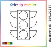 painting page  color by... | Shutterstock .eps vector #664102954