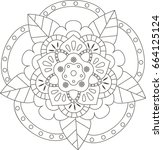 mandala. coloring book pages. | Shutterstock .eps vector #664125124