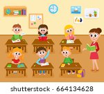 lesson in elementary  primary... | Shutterstock .eps vector #664134628