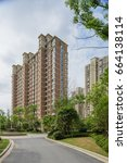 high rise residential building. | Shutterstock . vector #664138114