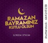 mubarak islamic feast greetings ...   Shutterstock .eps vector #664145158
