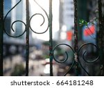 old weathered curling fences ...   Shutterstock . vector #664181248