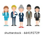 business people group diverse... | Shutterstock .eps vector #664192729