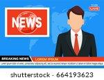 news anchor on tv breaking news ... | Shutterstock .eps vector #664193623