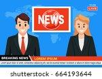 news anchor on tv breaking news ...   Shutterstock .eps vector #664193644