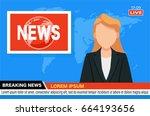 news anchor on tv breaking news ... | Shutterstock .eps vector #664193656