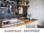design of a modern home kitchen ... | Shutterstock . vector #664194004