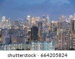 public residential condominium...   Shutterstock . vector #664205824