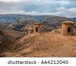 funerary towers in ninamarka...   Shutterstock . vector #664212040