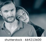 flirting lovers for a walk in... | Shutterstock . vector #664213600