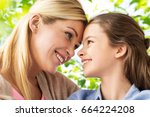 mothers day  people and family... | Shutterstock . vector #664224208