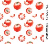 watercolor hand drawing tomato... | Shutterstock . vector #664228768