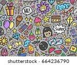 happy doodle party elements | Shutterstock . vector #664236790
