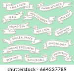 hand drawn ribbon banners set... | Shutterstock .eps vector #664237789