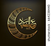 illustration of eid mubarak... | Shutterstock .eps vector #664238440