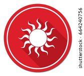 sun stylized image icon. vector ... | Shutterstock .eps vector #664240756