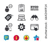 byod icons. human with notebook ... | Shutterstock .eps vector #664244914