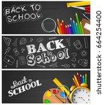 set of three school supplies on ... | Shutterstock .eps vector #664254400