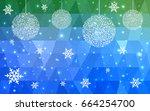 light blue green vector... | Shutterstock .eps vector #664254700