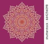 vector  outline  illustration ...   Shutterstock .eps vector #664256098