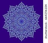 vector  outline  illustration ...   Shutterstock .eps vector #664256104