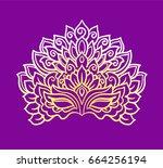 vector  outline  illustration ...   Shutterstock .eps vector #664256194